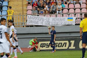 """СМИ: """"Карпаты"""" согласились провести матч в Мариуполе"""