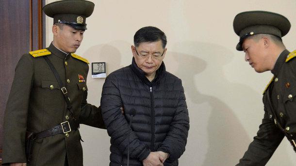 ВКНДР освободили пожизненно приговоренного канадского пастора