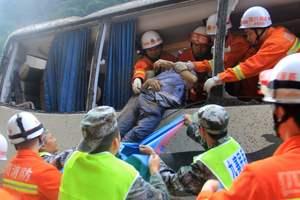 В Китае из района землетрясения эвакуировали более 60 тысяч человек - СМИ