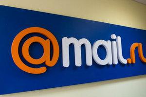 Mail.ru назвал потери от блокировки российских сайтов в Украине
