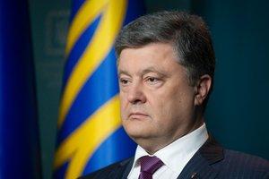 Украина с тобой: Порошенко обратился к Чийгозу