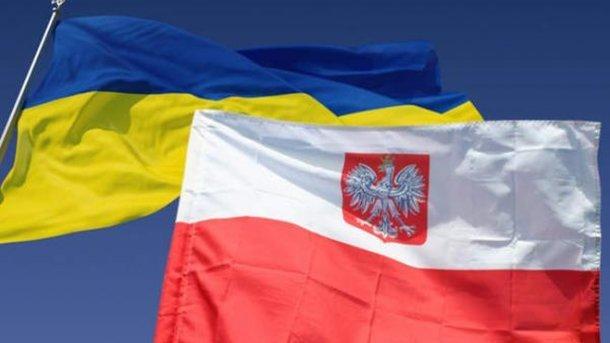 Политолог рассказал, как Украине следует реагировать на скандальные инициативы Польши