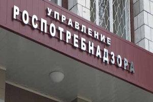 Россия признала популярный турецкий курорт опасным для туристов
