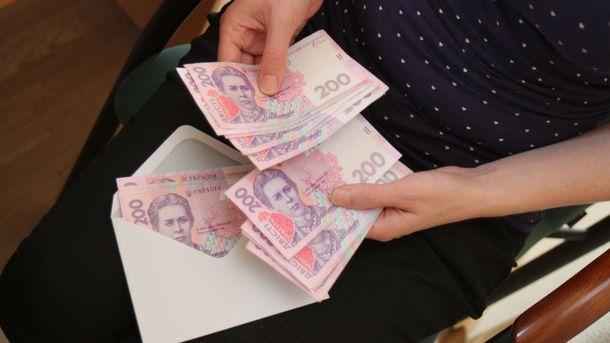 Как будут расти доходы. Фото: архив