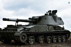 Украинская армия за три года получила 16 тысяч единиц вооружения и военной техники