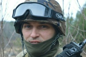 В зоне АТО нашли тело убитого полковника Нацгвардии