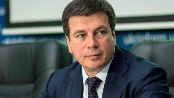 Геннадий Зубко. Фото: соцсети
