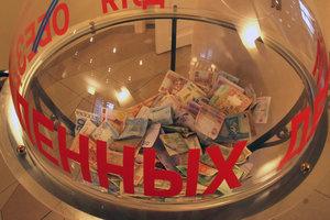 СМИ нашли в Украине девять проблемных банков (список)