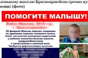 Киберполиция разоблачила мошенников, которые обокрали онкобольных детей
