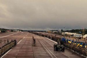 Военный парад ко Дню независимости: Генштаб раскрыл детали