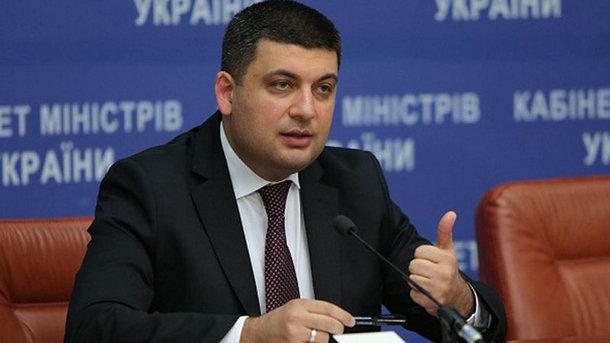 Владимир Гройсман проверил качество реконструкции дороги Днепр-Запорожье