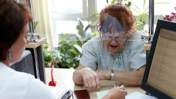 Какие пенсси получают украинцы. Фото: архив