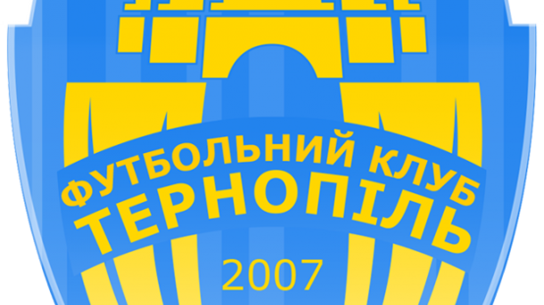 Украинский клуб снялся со 2-ой лиги