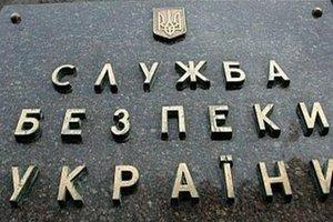 Предала Украину: сотрудница СБУ тайно работала на российские спецслужбы
