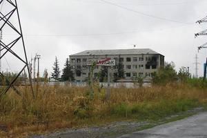 """""""Иловайский котел"""" три года спустя: итоги расследований и суды"""