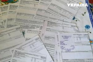 """Украинцев лишают субсидий, но """"скидку"""" можно сохранить"""
