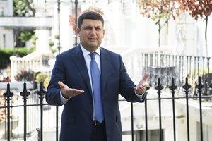 Гройсман объяснил, что будет с ценой на газ в Украине