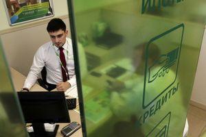 В Украине становится меньше отделений банков