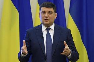 Украине не хватает угля на производство и энергии, и тепла - Гройсман