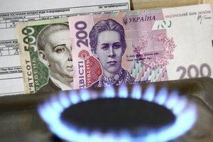Как жизнь украинцев изменится в сентябре: образование по-новому, абонплата на газ и новый курс доллара