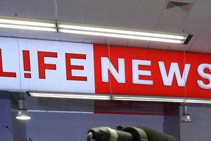 Российский пропагандистский телеканал закрывается - СМИ