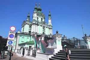 Киевлян пустят на смотровую площадку возле Андреевской церкви
