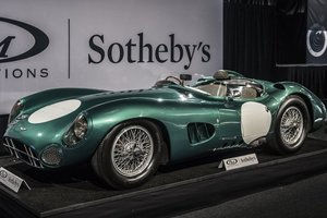 Самый дорогой британский автомобиль продан за 22,5 млн долларов