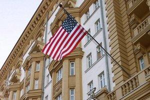 США прекращают выдачу виз по всей России