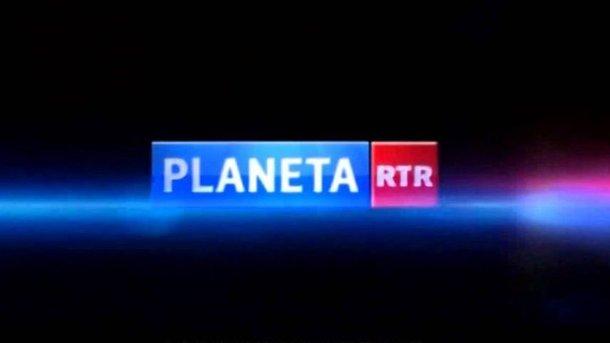 planeta ртр программа на сегодня