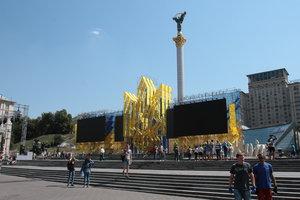 Завтра в центре Киева ограничат движение (список улиц и схемы)