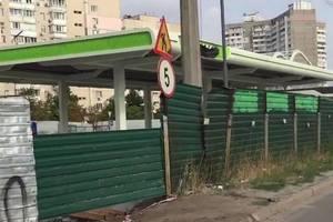 Прокуратура Киева требует снести скандальную АЗС на улице Ревуцкого
