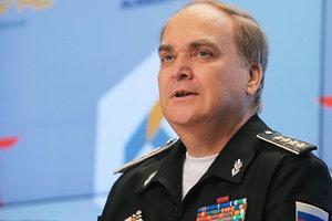 Новый посол России в США является фигурантом санкционных списков