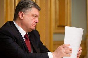 Самое сложное позади: Порошенко заявил о преодолении кризиса в Украине