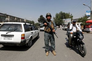 По центру Кабула нанесен ракетный удар