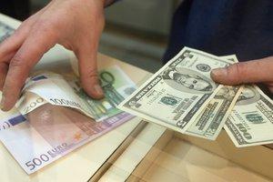 Опять 25: банкиры подсчитали, как долго будет падать курс доллара в Украине