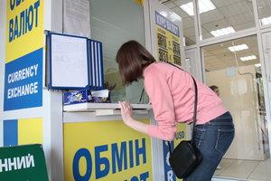 Курс доллара в Украине упал до минимума за год