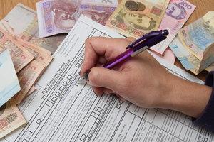 Придется ли украинцам платить налог на б/у вещи: ответы на главные вопросы