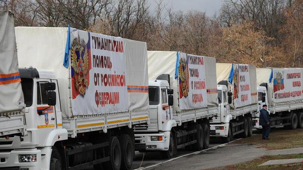 РФ отправила вДонбасс около 750 тонн гуманитарной помощи