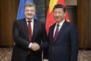 Лидер Китая поздравил Украину с Днем Независимости