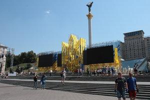 В центре Киева сняли усиленные меры безопасности и открыли метро