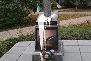 В Киеве облили белой краской памятник героям АТО