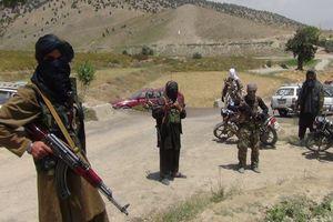 Теракт в мечети в Кабуле: число жертв выросло