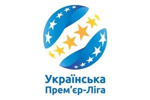 Чемпионат Украины: расписание и результаты 7-го тура, таблица Премьер-лиги