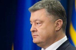 Порошенко сделал важное заявление о будущем Украины
