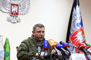 """В Сети высмеяли """"беременного"""" Захарченко"""