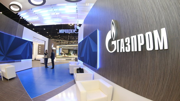 «Газпром» оспорил вВерховном суде Украины штраф на $6,6 млрд