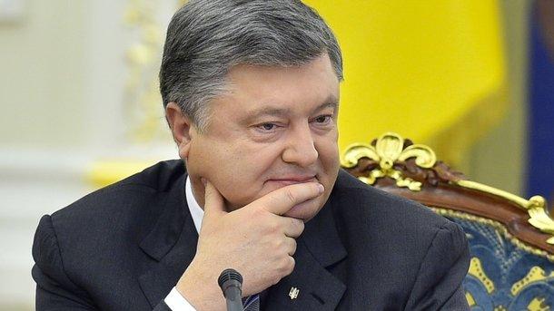 НАПК опубликовало результат проверки деклараций Порошенко