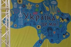 Дело с картой без Крыма и части Донбасса в Броварах расследуют как сепаратизм