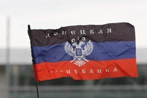 """В Болгарии устроили провокацию с флагом """"ДНР"""": назревает скандал"""