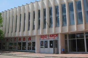 В Киеве старый кинотеатр превратят в центр для молодых бизнесменов